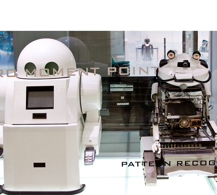 Robosquare Display Window