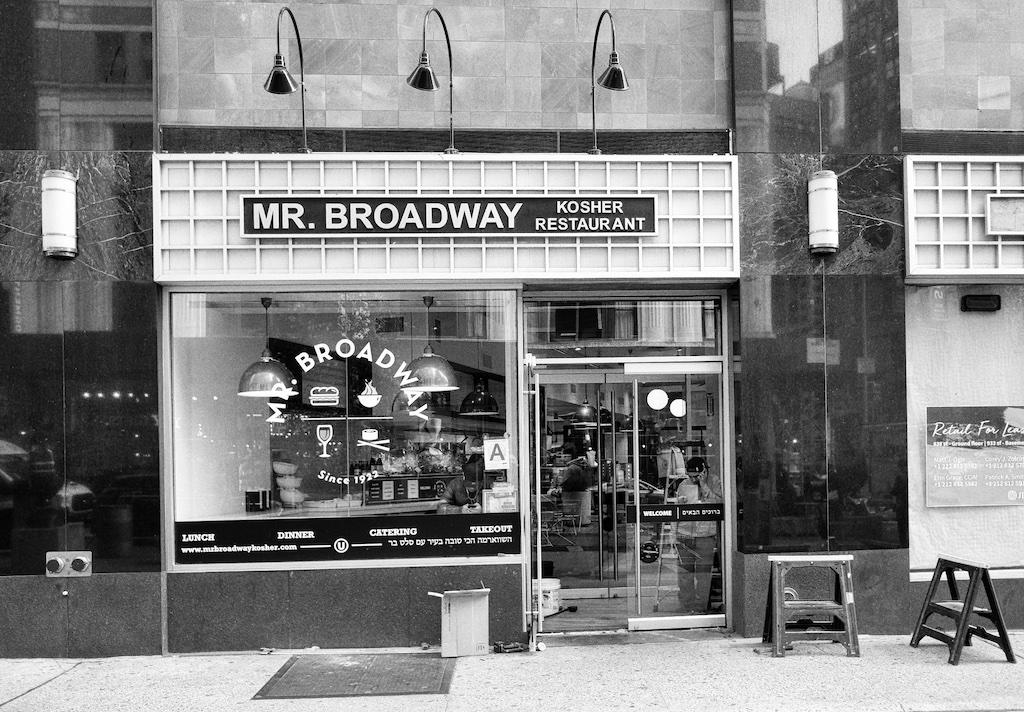 http://thedigitalstory.com/2018/10/25/Mr-Broadway-web.jpg