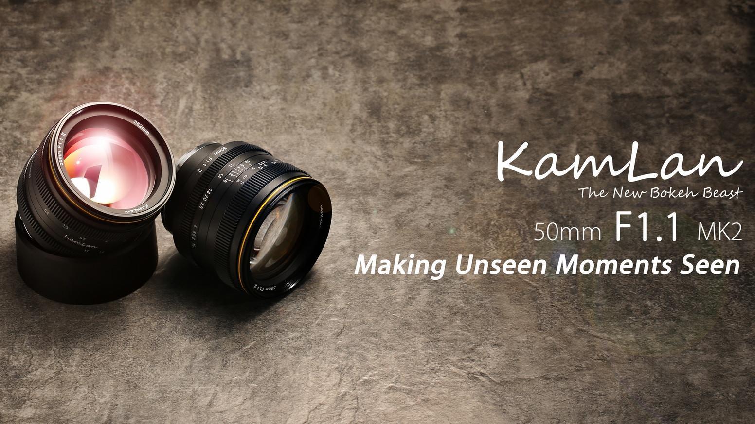 http://thedigitalstory.com/2019/07/09/kickstarter-Lens.jpg