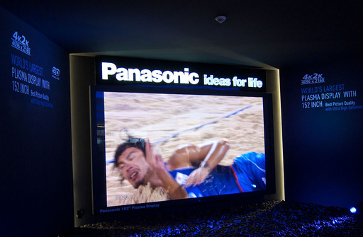 panasonic_152_inch_tv.jpg