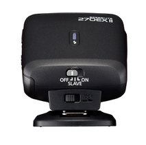 Canon 270 EX II Flash