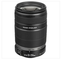 canon_55-250_is_zoom.jpg
