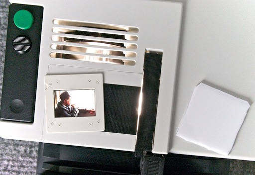 slide-projector-diffuser.jpg