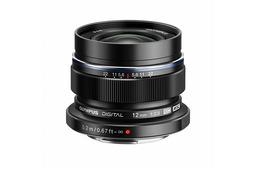 olympus-25mm-black.jpg