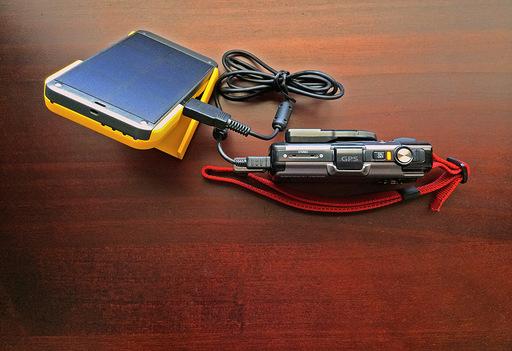 solar-charging-camera.jpg