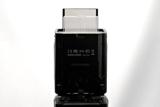 i40-flash-diffuser.jpg