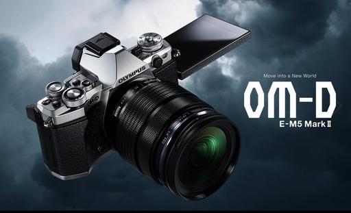 omd-em5-ad.jpg