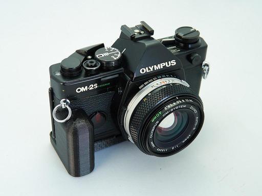 PC117087-OM-Grip-1024.jpg